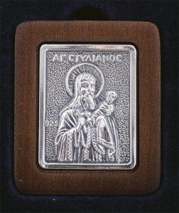 ASHMENIO-EIKONAKI