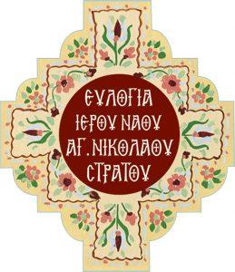 AUTOKOLITA_543