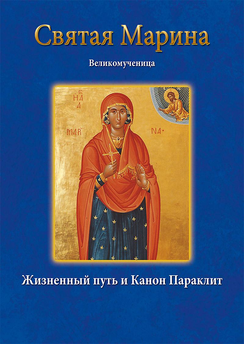 PARAKLHTIKOI-ROSIKA-1_MARINA