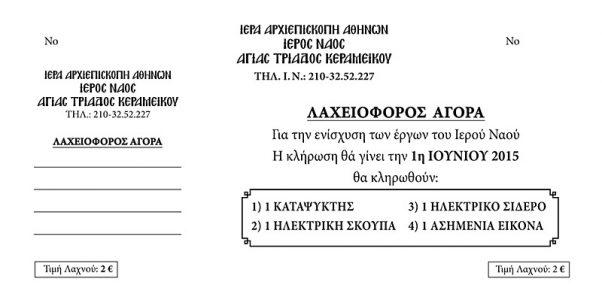 laxnos_2