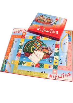 KIVWTOS-epitrapezio