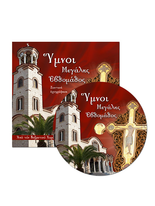 ekt-eid-cd-02-both