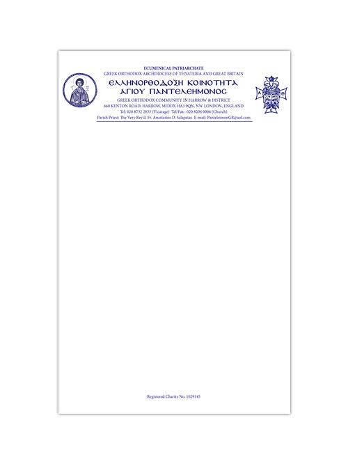 ekt-epistoloxarta01