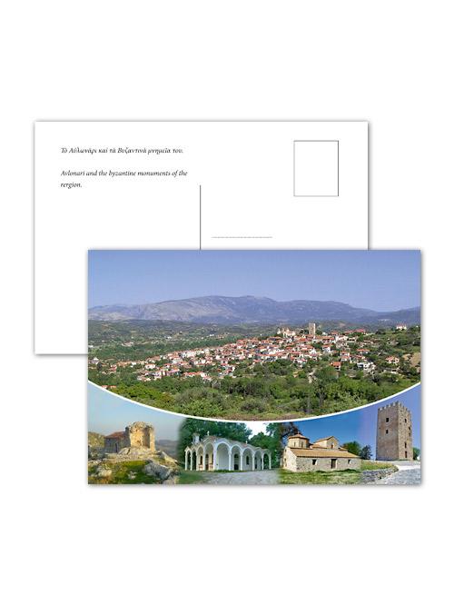 ekt-kart-postal-2