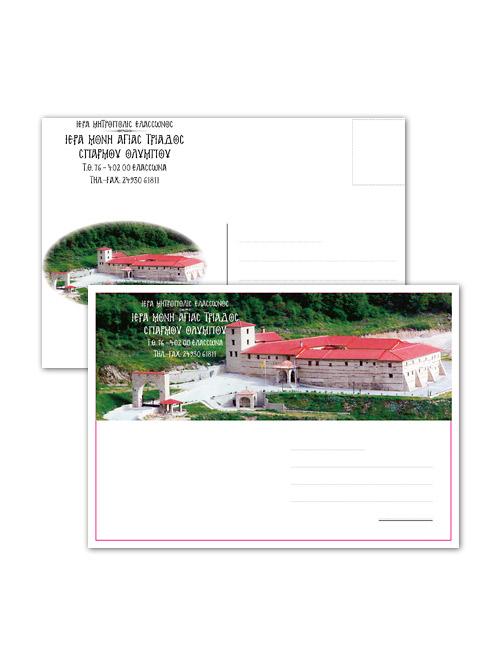 ekt-kart-postal-5