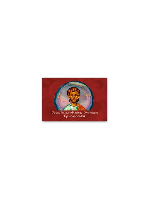 ekt-visit-card-03