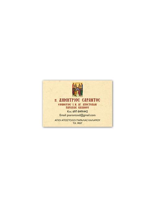ekt-visit-card-06
