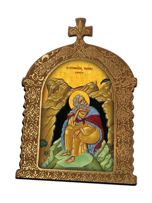 ksyl-xrysotypia-1351-1353