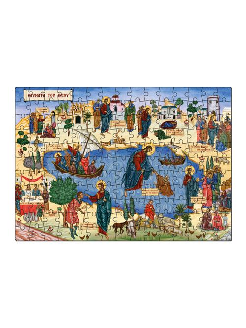 paix-puzzle-no4-thavmata-167tmx