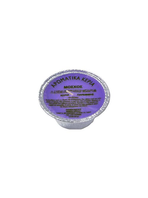 eid-latr-aromatiko-mosxos
