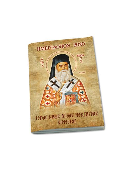 A1_AgiosNektarios_2020a