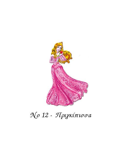 diakosm-no12-prigkipissa