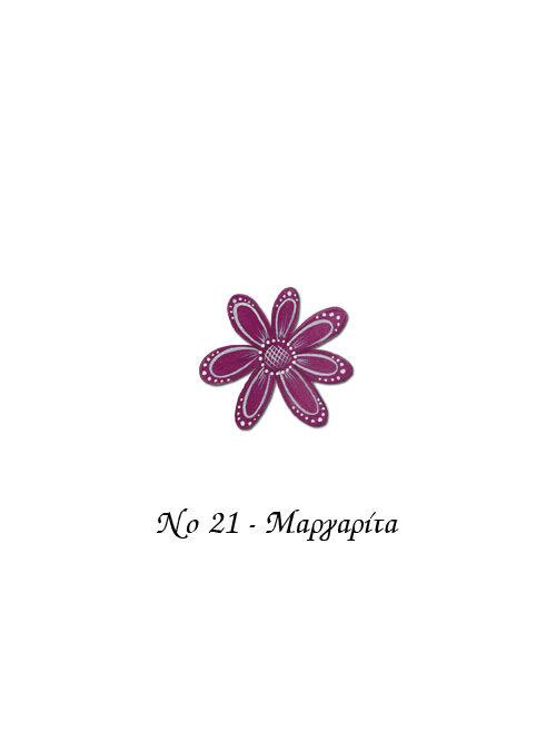 diakosm-no21-margarita
