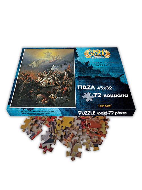 paix-puzzle-no10-mesologgi-kouti