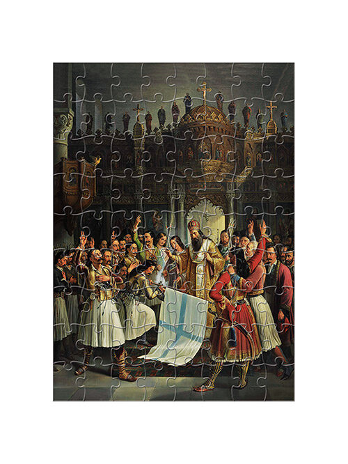 paix-puzzle-no8-germanos-72tmx
