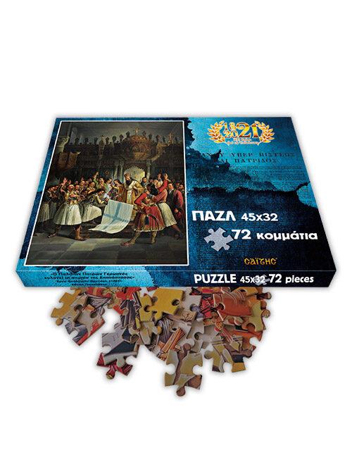 paix-puzzle-no8-germanos-kouti