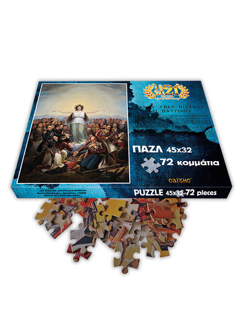 paix-puzzle-no9-ellas-kouti