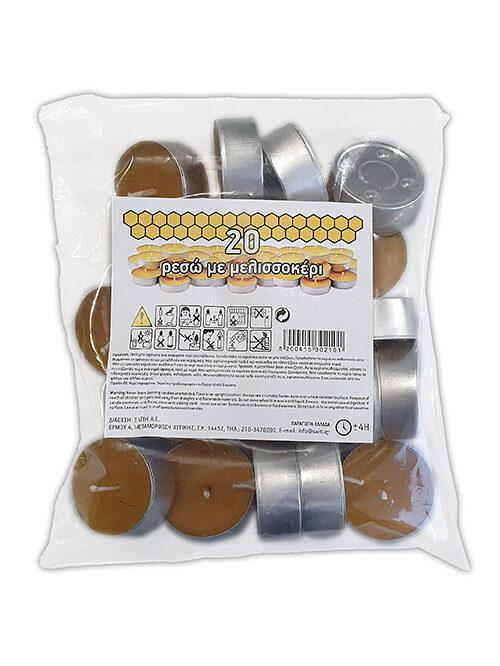 eid-latr-resw-sakoula-melissokeri-MEL20-4